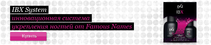 Famous Names, IBX Duo Pack